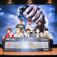 NetEase Games『荒野行動』初のリアルイベント「荒野の光!スター誕生!」東京決戦公式レポートをお届け