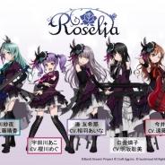ブシロードとCraft Egg、『バンドリ! ガールズバンドパーティ!』のRoseliaが2nd Single「Re:birth day」を6月28日に発売