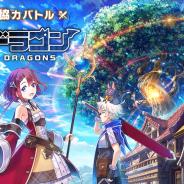 イグニス子会社のスタジオキング、新作ブラウザゲーム『猫とドラゴン』の先行配信を開始!