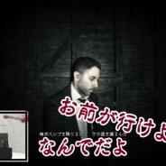 【バイオ7】お前が行けよと思わずツッコむ ゆるキャラのねば~る君の動画レビューが公開に…私も家族だキャンペーン開催中