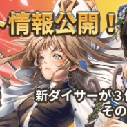 KakaoとNGELGAMES、『ロードオブダイス』で新ダンサー3体を追加 新イベント「カボチャイベント」も開催