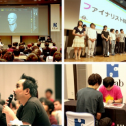 KLab、学生向け3DCGデザイナーコンテスト「KLab Creative Fes'19」のプログラムを発表 本選のライブ配信も決定