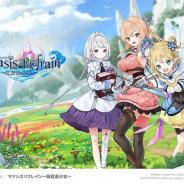 Webzen Japan、新作スマホ向け美少女冒険RPG『マナシスリフレイン~箱庭島少女~』の公式サイトと公式Twitterを公開!