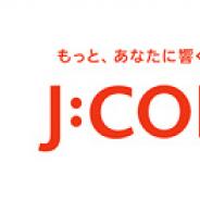 フーモアがJ:COMと資本業務提携 アスミック・エースと映像化やゲーム化などメディア展開を前提としたコンテンツ原作を共同開発