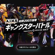 NHN PlayArt、『A.I.M.$』で初公式大会「総額200万円強奪ギャングスターバトル」vol.1を2021年1月10日より開催!
