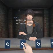 カプコン、『囚われのパルマ』 『囚われのパルマ Refrain』のNintendo Switch版のセールを開催中!