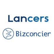 ランサーズとBizconcier、ゲーム・インターネットビジネスの事業開発支援領域で提携