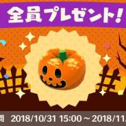 任天堂、『どうぶつの森 ポケットキャンプ』でハロウィンにちなんだ「かぼちゃのかぶりもの」を全員にプレゼント!
