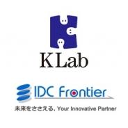 KLabとIDCフロンティア、海外との通信を高速化するソフト「AccelTCP」をオープンソースで公開…共同研究の中間成果