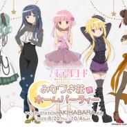 バンナムアミューズメント、「マギアレコード 魔法少女まどか☆マギカ外伝」コラボカフェを「アニON STATION」で8月20日より開催!