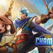 ゲームロフト、「Dark Quest」シリーズ最新作『Dark Quest Champions』で不具合修正を含むアップデートを実施