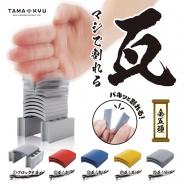 ブシロードクリエイティブ、カプセルトイブランド「TAMA-KYU」から「鈍器のようなもの」、「マジで割れる瓦」を発売開始!