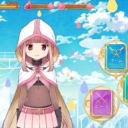 アニプレックス、『マギアレコード 魔法少女まどか☆マギカ外伝』のシナリオ・ゲーム画面を公開! 「マギア☆レポート」第3話も更新