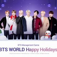 ネットマーブル、『BTS WORLD』にて冬をテーマにしたイベントステージ「ハッピーホリデー」を追加!