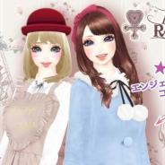 """セガネットワークス、『オシャレコーデ GIRLS HOLIC』で人気ブランド""""Ank Rouge""""とのコラボガチャを開始"""