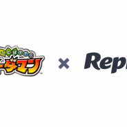 Repro、XFLAGが運営する『共闘ことばRPG コトダマン』にマーケティングプラットフォーム「Repro」を導入