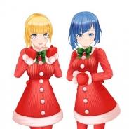 DMM GAMES、『絢爛乙女ガールズストライカー』『天衣創聖ストライクガールズ』で降臨クエストに限定天衣「クリスマスキャロル」が登場