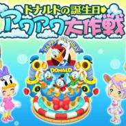 ディズニー、『ディズニー マジカルファーム』で過去最大級のアップデート 新キャラの「妖精」ボイスを櫻井孝宏さんら豪華声優陣が担当も