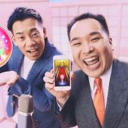 『モンスト』で「こんなんもやります。春の増しモン祭り」開催! ★5以上キャラの出現確率が24%に倍増する10連ガチャ無料