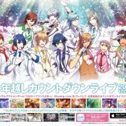KLabとブロッコリー、『うたの☆プリンスさまっ♪ Shining Live』大型ポスタ-1200枚以上を全国47都道府県の駅で展開
