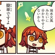 TYPE-MOON/FGO PROJECT、『Fate/Grand Order』のWEBマンガ「もっとマンガで分かる!Fate/Grand Order」の第32話を更新