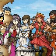 セガゲームス、『戦の海賊』のver2.0.0への大型アップデートを9月15日に実施 メインストーリー新章配信に加え、インターフェース画面も更新