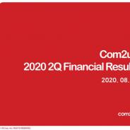 韓国Com2uS、第2四半期は売上高131億円、営業利益33億円 売上は過去最高 6周年迎えた『サマナーズウォー』好調