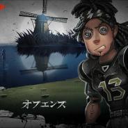 NetEase Games、『IdentityⅤ 第五人格』に新キャラクター「ウィリアム」が登場! ハンターを突き飛ばして脱出を試みよう
