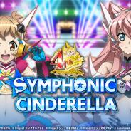 ブシロードとポケラボ、『戦姫絶唱シンフォギアXD』で「スターダム」コラボをついにスタート! 立花響やマリアのコラボ限定カードが初登場!