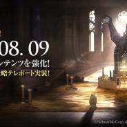Netmarble、次世代MMOストラテジー『アイアン・スローン』で王国間バトルコンテンツを強化するゲームアップデートを実施!
