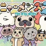 MAGI、 竜巻でバラバラになったネコたちが仲間を取り戻すボードゲーム『ニャーメンズ2』を発売決定