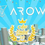 ドリコム、ARスマホアプリ構築PF「AROW」を活用したアプリを対象とした「第1回 AROW スマホゲームアプリコンテスト」を開催