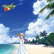 ミクシィ、『モンスターストライク』のオリジナルアニメのスペシャル版を8月中旬に配信予定 アプリ版との連動企画も実施へ