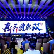 コーエーテクモ、『真・三國無双6』をベースとした新作スマホゲーム『真・三國無双 覇(仮称)』を中国TCI社が開発中! 中国現地で来夏サービス開始へ