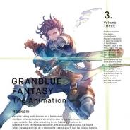 アニプレックス、「GRANBLUE FANTASY The Animation」Blu-ray&DVDVol.3を発売 『グランブルーファンタジー』で使えるシリアルコード付