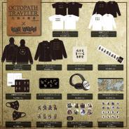 スクエニ、『オクトパストラベラー 大陸の覇者』がヴィレッジヴァンガードで限定コラボグッズが発売決定! 本日より受注販売をスタート
