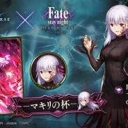 Cygames、『Shadowverse』で劇場版「Fate/stay night[HF]」第2弾コラボ最新情報として「間桐桜-マキリの杯-」のコラボリーダースキンを発表