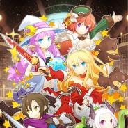 アンビション、『プリンセスラッシュR』にバージョンアップ! 『覚醒』や『特別錬金』を実装!