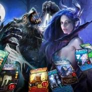 ネクソン、『マビノギデュエル』にて新ジェネレーション「魔女と野獣」を販売 アリーナやミッションイベントを開催