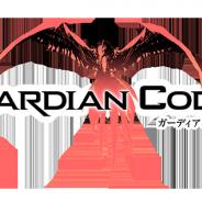 スクエニ、『ガーディアン・コーデックス』のお正月ガチャに新ガーディアン「ブリギット」と「ゼウス」が登場 新春記念イベントも開催