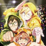『アイドリッシュセブン』のTVアニメ原画集「IDOLiSH7 KEY ANIMATIONS vol.3」を発売