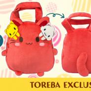 サイバーステップ、『トレバ』でお馴染みのキャラクター「トレタ」のぬいぐるみバッグが数量限定で登場!