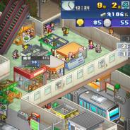カイロソフト、鉄道会社経営SLG『箱庭シティ鉄道』をApp Storeでリリース