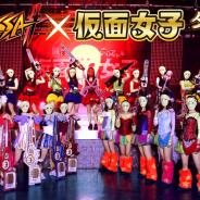エイチーム、『三国BASSA!!』事前登録CP参加数が30万件を突破! OPアニメ全編を初公開&仮面女子の新曲「爽快☆エクスタシー」が主題歌に決定!