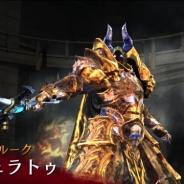 『ロストキングダム』で新イベント「シュラトゥ討滅戦」を開始 新武器「バタフライ」シリーズの実装とピックアップガチャもスタート