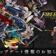 任天堂、『ファイアーエムブレム ヒーローズ』の今後のアップデート情報を公開 3月下旬からは「大英雄戦」開催…第一弾は「ミシェイル」が登場