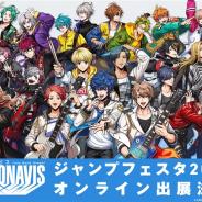 ブシロード、ボーイズバンドプロジェクト「ARGONAVIS from BanG Dream!」が12月19・20日の「ジャンプフェスタ2021 ONLINE」に出展決定!