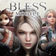 JOYCITY、『BLESS MOBILE』でリアルタイムに進行する1vs1で他のプレイヤーと対戦できるコンテンツ「血の決闘場」を実装