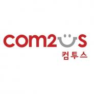 韓国Com2us、第2四半期の営業利益はQonQで7%増と増益…『サマナーズウォー』の5周年施策奏功、野球ゲームも貢献