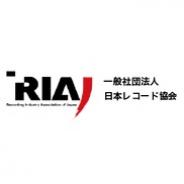 日本レコード協会、違法アップローダーに対しての対応を発表 損害賠償金の支払い協議やプロバイダへの発信者情報開示請求訴訟など